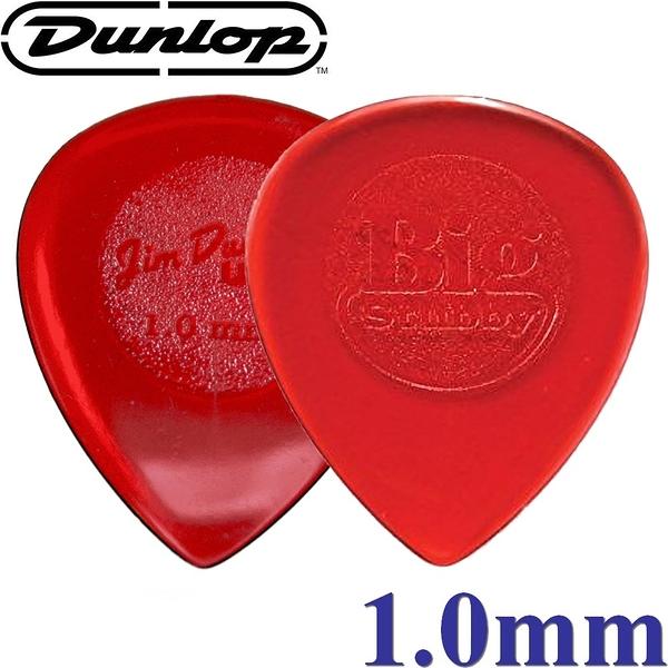 【非凡樂器】Dunlop  Big Stubby 尖頭彈片 / 吉他彈片【1.0mm】