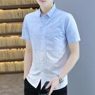 夏季短袖襯衫男韓版修身帥氣半袖寸衣休閒百搭潮流漸變色男士襯衣【快速出貨】