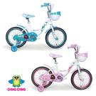 【親親Ching Ching】16吋小蝴蝶腳踏車(兩色可選) SX16-05