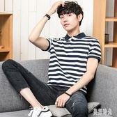 夏季男裝短袖上衣2019新款韓版時尚修身體恤條紋翻領polo衫 CJ2705『美好時光』