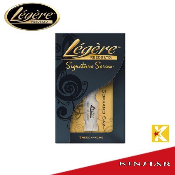 【金聲樂器】Legere Signature Soprano Sax 高音薩克斯風 合成竹片 加拿大 大師款