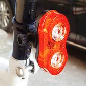 大功率貓眼式自行車尾燈