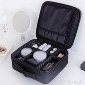 化妝包 聚可愛 韓國化妝包便攜防震防水收納包大容量旅行洗漱手提化妝包父親節促銷