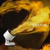 暖風機 取暖器居浴室電暖器家用小太陽電暖氣節能省電小型暖風機·夏茉生活YTL