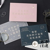 燙金賀卡信封折疊賀卡信封節日祝福明信片【君來佳選】