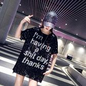 工廠直銷不退換~實拍重工字母亮片款寬松短袖T恤女1008GT3338-D依佳衣
