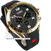 CURREN 三眼造型 潮男時尚腕錶 男錶 金色電鍍 時尚腕錶 膠帶錶 型男軍用造型手錶 CU8167黑金