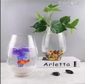圓形創意生態迷你造景小型魚缸桌面金魚缸玻璃烏龜缸水培花瓶YYJ 育心小賣館