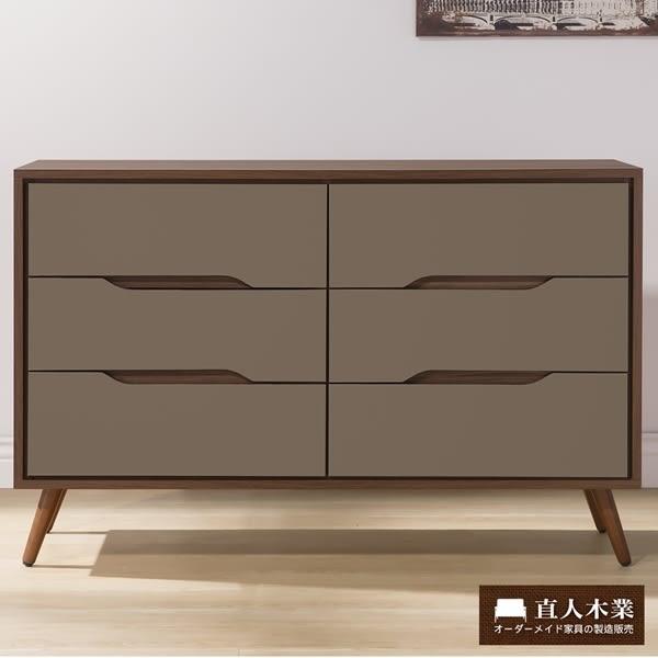 日本直人木業傢俱- Italy簡約120CM六斗櫃