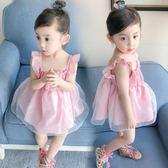女童嬰兒童裝夏裝2018新品女寶寶短袖洋裝小童公主裙子1-2-3歲4【全館免運八五折】