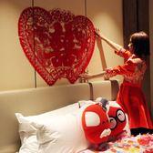 結婚用品喜字大門貼婚房裝飾布置牆婚禮床超大號貼紙全套喜子樓梯 伊衫風尚