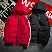 羽絨外套 冬季新款 男士連帽棉衣 修身正韓保暖加厚防寒棉服外套男裝潮