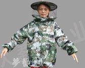 防蜂服 防蜂衣全套透氣專用養蜂服半身防蜜蜂服迷彩蜂衣蜂帽養蜂工具蜂箱 夢藝家