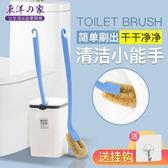 日本進口椰棕馬桶刷衛生間死角清潔棕絲長柄刷子浴室潔廁清潔刷