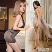 情趣睡衣性感騷內衣女超騷開檔挑逗透明激情套裝絲襪變態抽插誘惑 花樣年華