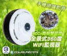 【BTW 360度環景監視器】BTW全景...