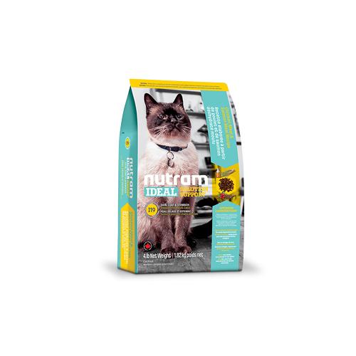 寵物家族-紐頓Nutram-I19三效強化貓雞肉鮭魚6.8KG