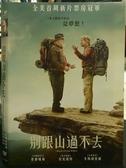 挖寶二手片-P25-052-正版DVD-電影【別跟山過不去】-勞勃瑞福 尼克諾特 艾瑪湯普遜 瑪麗史汀柏格(