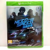 Xbox One Need For Speed 極速快感 中英文版 實體版 全新沒拆