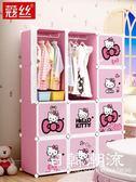 兒童衣柜簡易經濟組裝塑料嬰兒可拆卸布小孩衣櫥寶寶卡通收納柜子