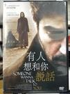 挖寶二手片-0B04-211-正版DVD-電影【有人想和你說話】-薩哈布何塞尼(直購價)
