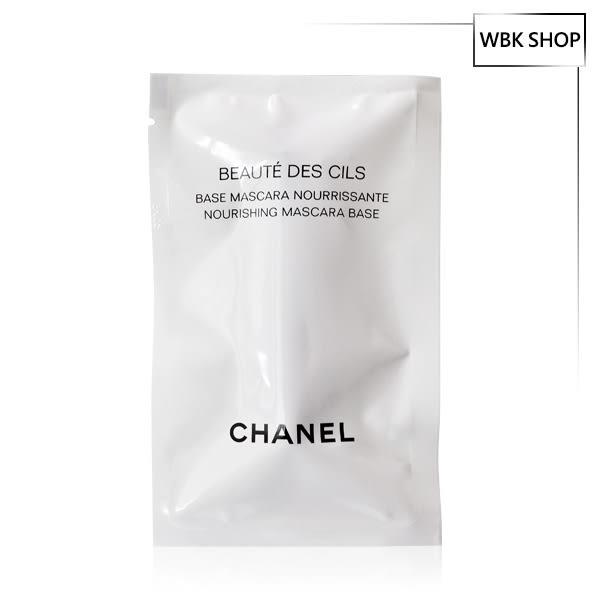 CHANEL香奈兒 睫毛修護底霜 1ml Beaute Des Cils Nourishing Mascara Base - WBK SHOP