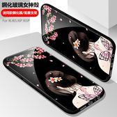 送鋼化膜 蘋果 iphone 6 6S Plus 手機殼 鋼化玻璃殼 氣囊支架 保護殼 全包 防摔 保護套
