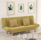 沙發小戶型沙發床兩用多功能懶人客廳折疊現代簡易布藝沙發 aj9519『小美日記』