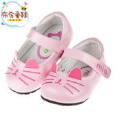《布布童鞋》喵咪寶貝粉色花童公主鞋(13~15.5公分) [ L7V312G ]
