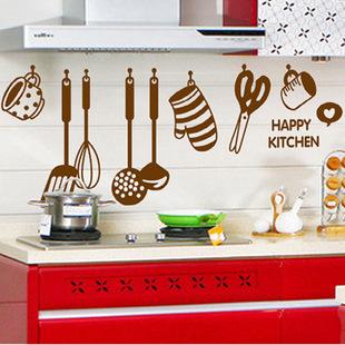 ►壁貼 廚具 第三代牆貼紙家裝貼可移除牆貼紙【A3048】