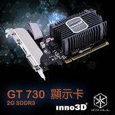 inno3D 映眾 GeForce GT 730 2G B SDDR3 顯示卡 (N730-1SDV-E3BX)