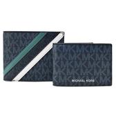【南紡購物中心】MICHAEL KORS COOPER 滿版對角撞色對開短夾(附證件夾)-藍
