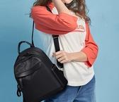 雙肩包 雙肩包女韓版新款百搭潮休閒書包學生時尚尼龍包牛津布小背包  維多