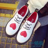 馬丁鞋愛心小白鞋女厚底英倫小皮鞋