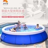 充氣泳池 超大號兒童充氣游泳池加厚兒童寶寶洗澡桶大型成人小孩家 奇思妙想屋