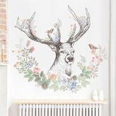 墻貼 創意手繪鹿頭臥室自粘藝術墻貼畫簡約