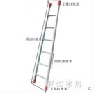 2米單直梯加厚鋁合金家用爬宿舍上下鋪梯 QW8366『夢幻家居』