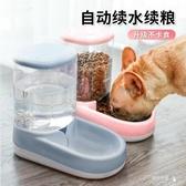 寵物自動飲水器-寵物飲水機狗狗食盆貓咪水盆喂食器貓喝水神器 提拉米蘇