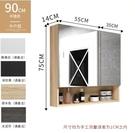 實木浴室鏡櫃衛生間鏡子置物架洗臉鏡箱【90CM-方格-A款】