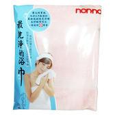 non-no 60076最乾淨浴巾【康是美】