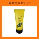 【買一送一】 LUYA 絲柔護髮膜 200ml 【娜娜香水美妝】
