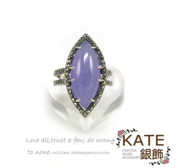 銀飾純銀戒指 天然紫玉髓 透亮馬眼 德國精品 頂級專櫃品質 925純銀寶石戒指 KATE 銀飾