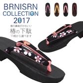 木屐鞋 日本女士人字拖夾腳拖涼拖木頭鞋實木桐木健康拖鞋cosplay 源治良品