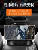 儀表臺車載手機支架卡扣吸盤式中控臺車用支撐座汽車用品導航支駕『小淇嚴選』