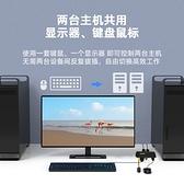 kvm切換器hdmi2口帶usb鍵盤鼠標共享器兩臺電腦共用顯示器監控二進一出4k高清切換器 米家