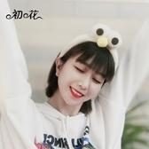 網紅可愛兔耳朵發箍女洗臉 韓國毛絨簡約百搭頭箍敷面膜防滑發帶