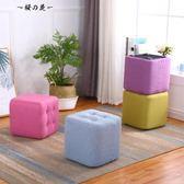 實木沙發凳布藝方凳換鞋凳創意時尚矮凳子家用客廳茶幾小板凳兒童【櫻花本鋪】