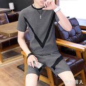 夏季五分短褲兩件套男2018韓版潮流薄款休閒運動套裝 HH3645 【極致男人】