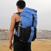AXEMAN埃斯曼超輕防撕裂面料背包 蜂鳥折疊便攜戶外登山包30L