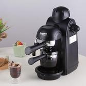 家用咖啡機迷你全半自動意式現磨壺煮小型蒸汽式 電壓:220v ATF 魔法鞋櫃